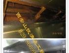 延安、西安大型专业油烟机、净化器、排烟管道清洗与漏