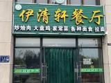 永宁县望远镇民生蔚湖城临街营业中餐饮旺铺转让