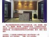 佛山市融易贸易有限公司主要代理:日本安川 台湾威纶 三菱电机