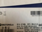 摩托罗拉X1085,95成新