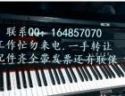 雅马哈二手钢琴,价格让你心动