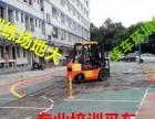 电工证-电焊考证丶2018年南宁培训班