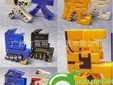 正品汉字变形动物 拼玩识字 汉字智力玩具 早教学习玩具 随机发货