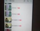 魅族MX4 Pro 3G+32G高配版 5.5英寸