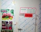 出售大约六七十平米的冷藏库