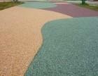 长沙透水地坪//彩色压花地坪彩色透水沥青上海誉臻路面新材料