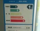 急售:新力冰箱BCD–197CK