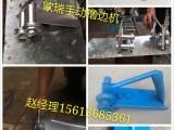 昆明铁皮撸子 铁皮压边机 手动压边机厂家价格