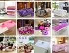 酒店美容床罩四件套棉布植物花卉单人床被罩四件套床上被罩批发
