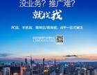 淄博较专业网站建设 系统开发公司!