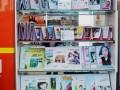 潮印天下时尚印制 个性定制加盟 照片书个性定制