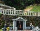 罗浮山公墓5A风景区