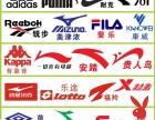 耐克阿迪运动鞋服莆田工厂一手货源招免费代理