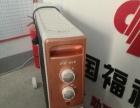 出售电暖气.大太阳.冷饮机.炒冰机