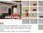 上海艺术涂料肌理印花艺术漆艺术漆价格批发代理培训