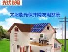央企收购江苏省内电站或水站