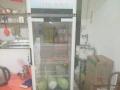 小饭店停业冰柜冰箱便宜处理