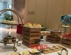 珠海宴会策划,高端茶歇配送,车展冷餐策划茶歇供应