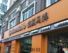 德国马牌轮胎招加盟店