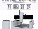 山东大型泡沫雕刻机全新(TM-2030SD)型号热销