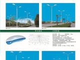 【专业品质】led路灯  供应各款路灯杆太阳能路灯高杆灯景观灯