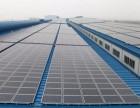石家庄小型太阳能发电系统哪家好