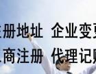 上海怎么公司代理记账