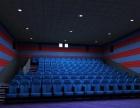 【电影院加盟要多少钱】环球影业汽车影院畅享电影生活