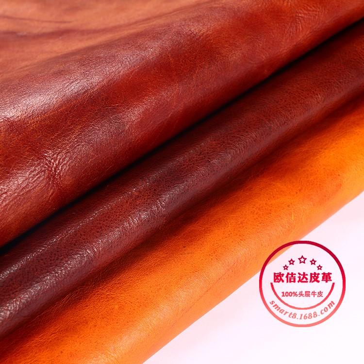 孟加拉进口环保树膏皮 摔纹透染上色太空植鞣革现货批发