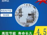 雷达微波感应电源开关 球泡灯 SYD00