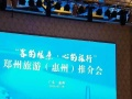 惠州活动策划晚会酒会答谢会周年庆典大屏桁架篷房灯光