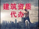 云南省水利水电资质代办