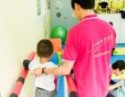 杭州自闭症|发音不清|感统失调|语言发育迟缓享补贴