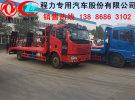 临沂市小型挖掘机拖车 138868631020年0万公里面议