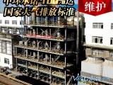 杭州中环PP吸收塔,合格率100%交货率99%满意度98%