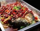 半天妖烤鱼加盟网/半条妖青花椒烤鱼/烤鱼加盟总部