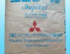泰国三菱POM F20-03东莞代理供应