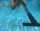 玉桥阳光游泳健身,武夷花园小区游泳健身,月亮河附近游泳健身房