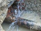 苏州消防水管道漏水检测查漏修复,苏州查漏修复,水压测试