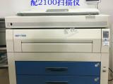 二手奇普KIP7000工程复印机数码打印机激光蓝图机