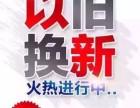 青岛分期月供iPhone7按揭,苹果7分期需要哪些条件