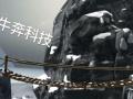 带你体验在8000米高空雪山栈道雪山吊桥租赁