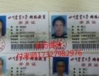 四川农业大学-高起专、专升本