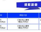 2016年广西政法干警考试培训班9月10日开班