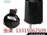 CG-04-B1 雨量传感器ABS塑料,雨量传感器厂家定制