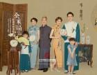 重庆哪家全家福拍的好,找目兮家庭纪念影像