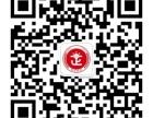 广州高端双语幼儿园0课程安排招生方案