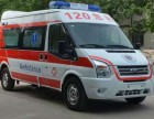 杭州市救护车出租长途救护车出租正规救护车出租
