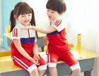 青岛童装订做厂家校服园服批发订做环保面料国梦童装