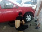 安徽合肥汽车美容装潢培训